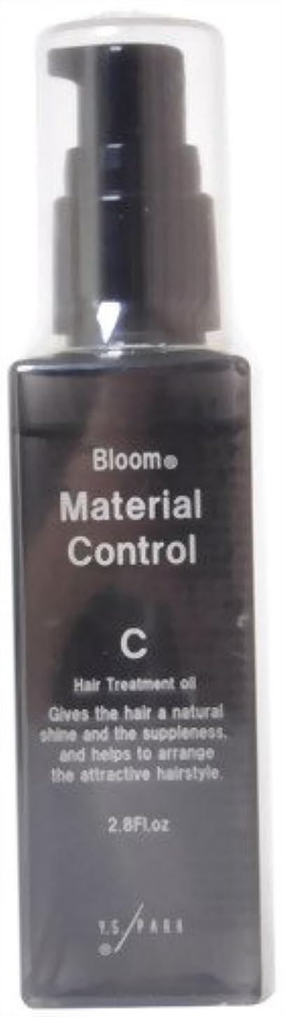 回復頬骨古くなったY.S.PARK Bloom マテリアルコントロールC ヘアトリートメントオイル