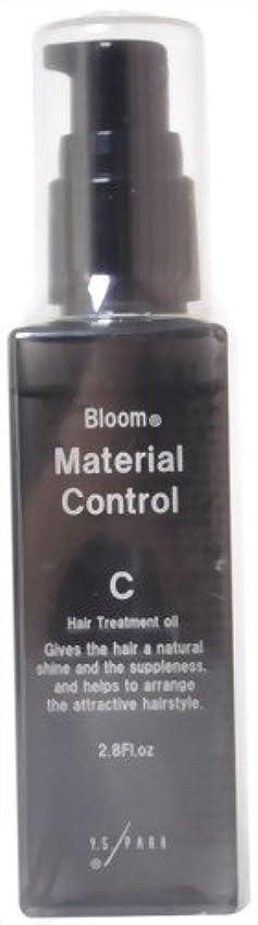 縞模様の懐疑論より多いY.S.PARK Bloom マテリアルコントロールC ヘアトリートメントオイル