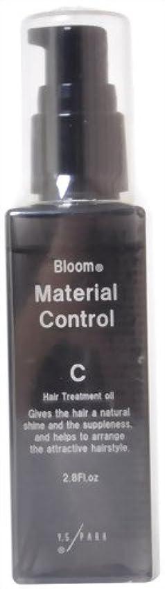 冒険家空継承Y.S.PARK Bloom マテリアルコントロールC ヘアトリートメントオイル