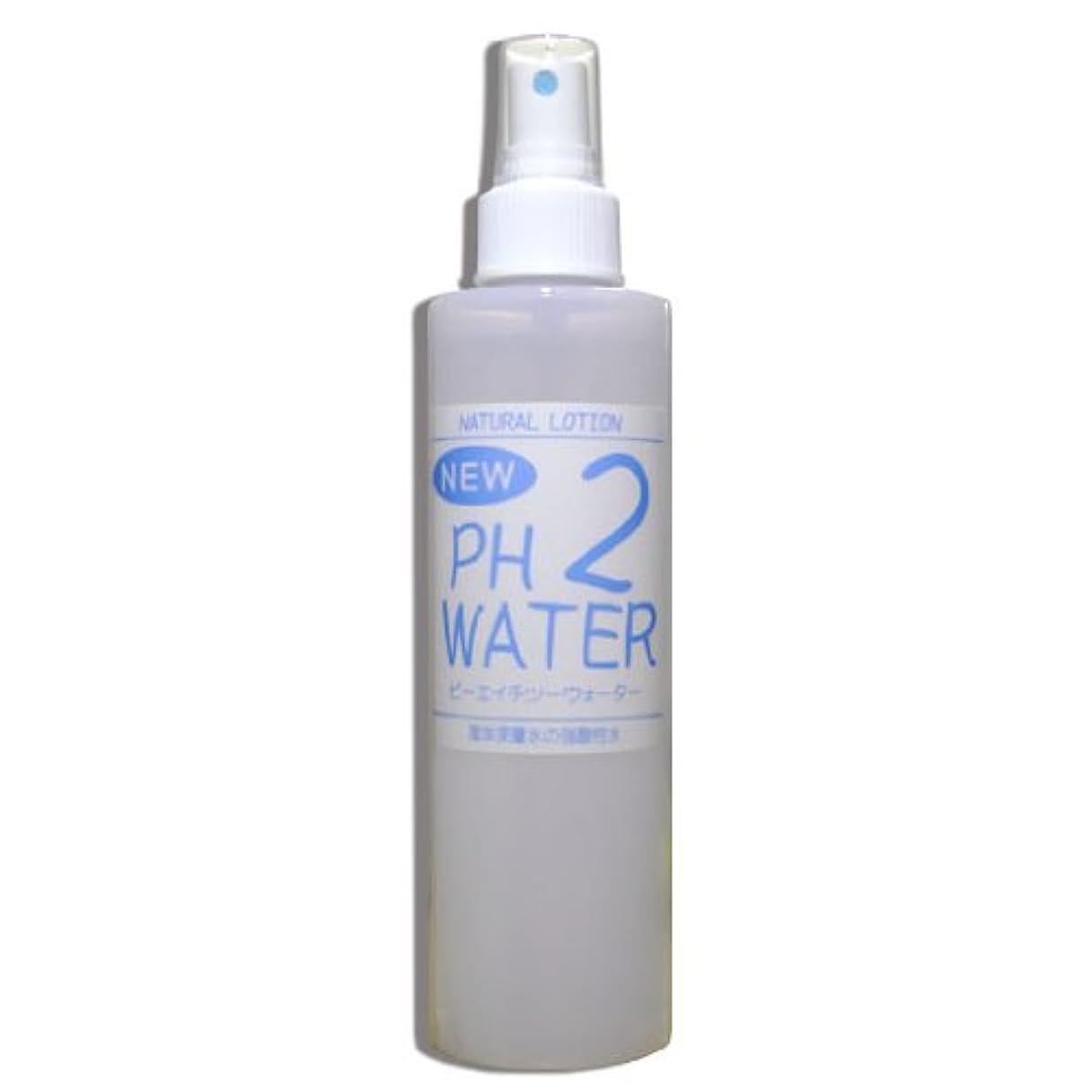 フィドルポップ生態学強酸性水ローション NEW PH2ウォーター【200ml】