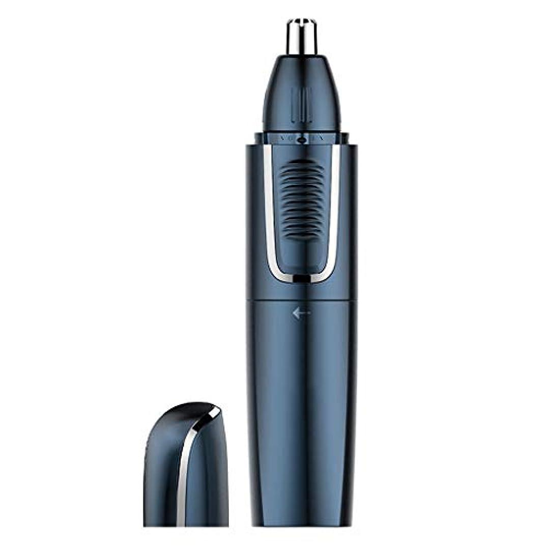 失業者自動的に大砲ノーズヘアトリマー、スリーインワントリマー、USB充電式防水ネットトリムヘッドアンチクリップは鼻腔を傷つけません、男性と女性用