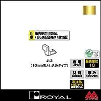 e-kanamono ロイヤル Jホルダー(JPB-9用) J-3 APゴールド ※10個セット販売商品です