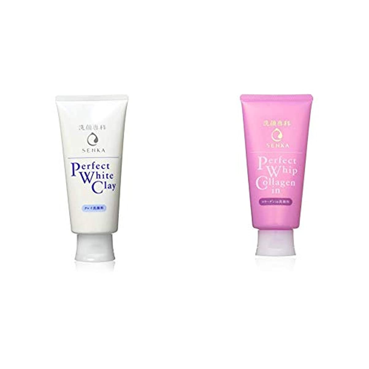 未亡人嫌がらせ添付洗顔専科 パーフェクトホワイトクレイ 洗顔料 120g & パーフェクトホイップ コラーゲンin 洗顔フォーム 120g
