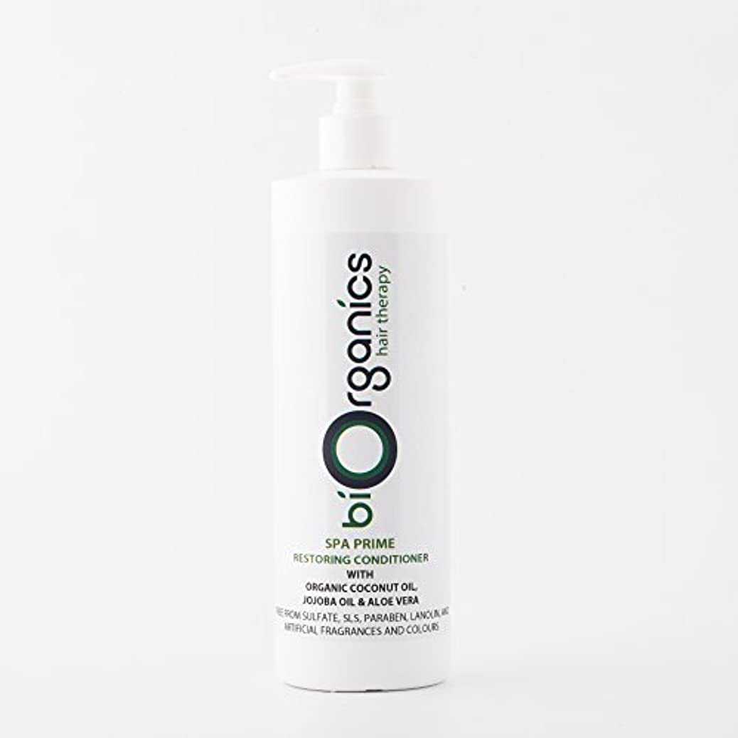 証明する段落温かいBiorganics Restoring Conditioner - 500g
