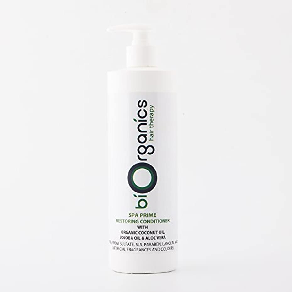 忙しいいたずら部Biorganics Restoring Conditioner - 500g