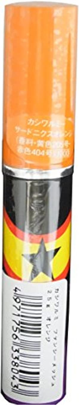 ダブルけがをする接続されたカシワルミ ファンシーメッシュ オレンジ25g