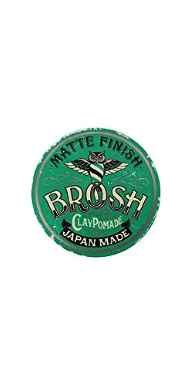 蜂モットースチュワーデスBROSH (ブロッシュ) BROSH mini CLAY POMADE 40g 水性ポマード 整髪料 マット ミニサイズ