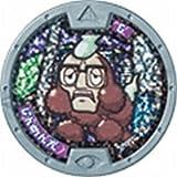 妖怪ウォッチ(妖怪メダル) /キーメダル/ブキミー族/じんめん犬