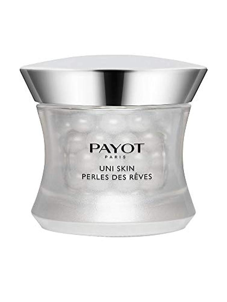 菊まさに与えるパイヨ Uni Skin Perles Des Reves Perfector Dark Spot Corrector 38g/1.34oz並行輸入品