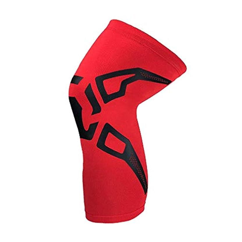アナロジー不従順スノーケル膝サポート圧縮スリーブ膝ブレーストレーニング用弾性膝パッド-Rustle666