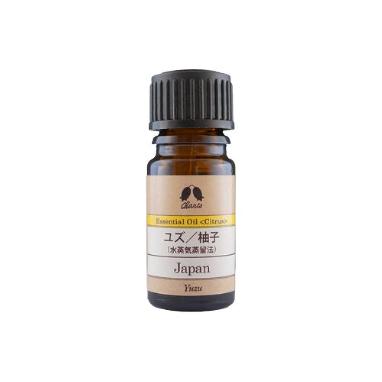 マラウイピッチャーマウスピースカリス ユズ(水蒸気蒸留法) オイル 5ml