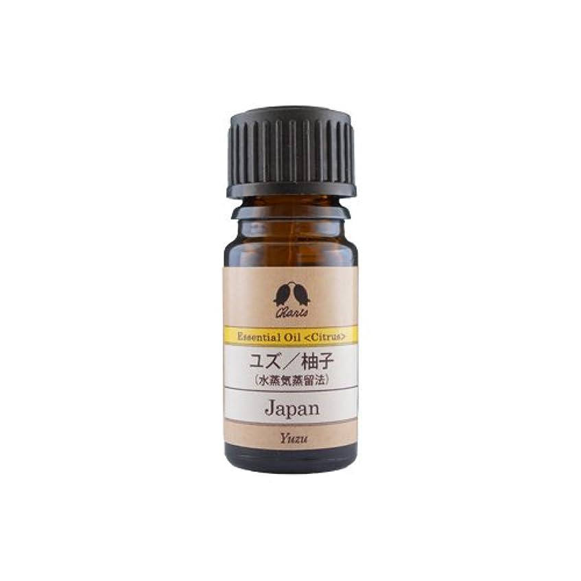 保護するビーズ気分カリス ユズ(水蒸気蒸留法) オイル 5ml