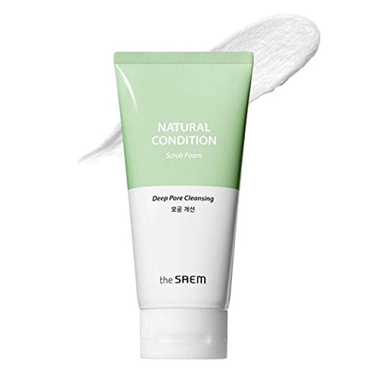 浸透する促す少年The Saem Natural Condition Scrub Foam [Deep pore cleansing] / ザセム ナチュラルコンディションスクラブフォーム[毛穴改善] [並行輸入品]