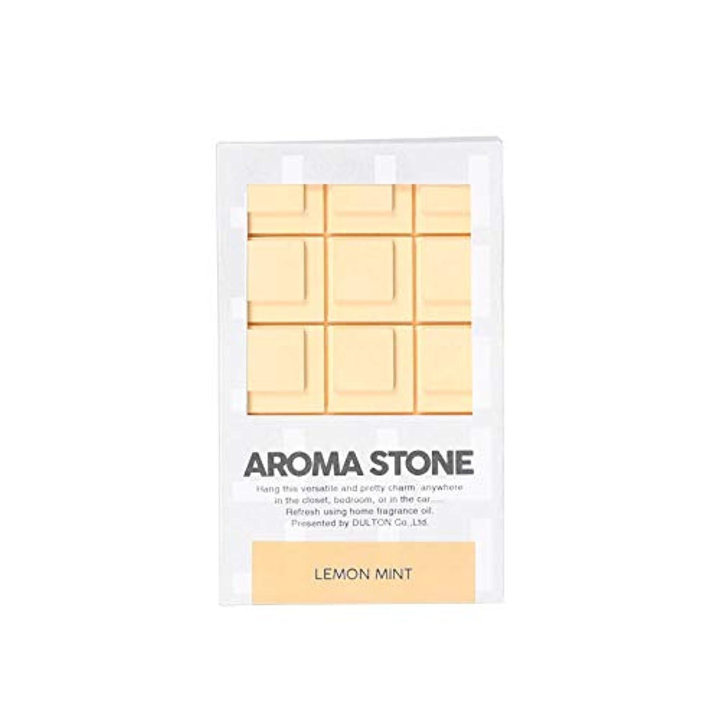 スリップシダ適切なダルトン Aroma stone アロマストーン G975-1268 Lemon mint
