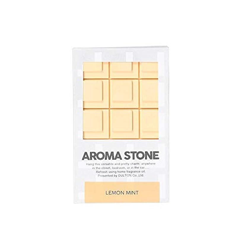 代表ボウリング放棄するダルトン Aroma stone アロマストーン G975-1268 Lemon mint