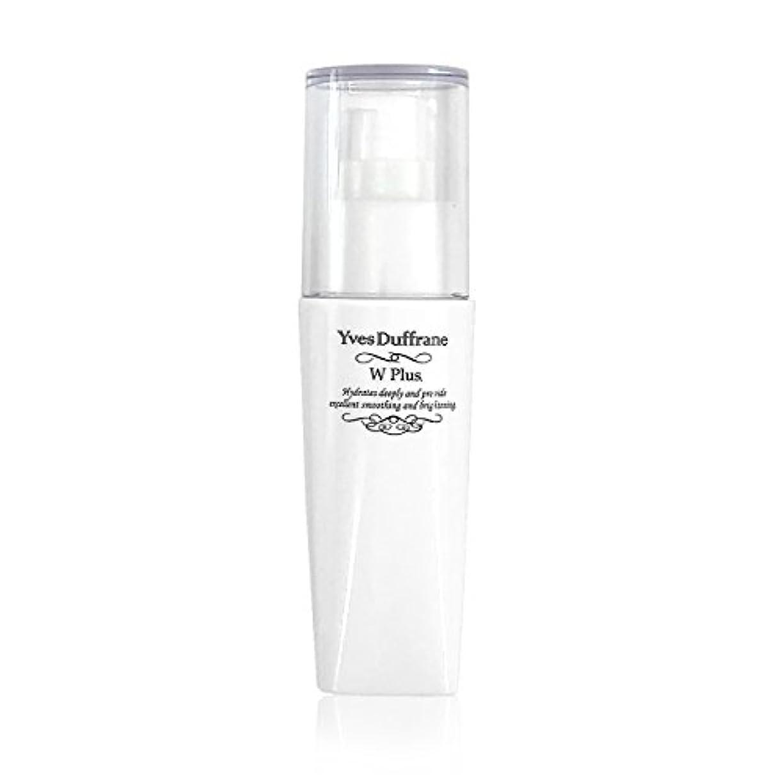 セラミド美容液 [高濃度 セラミド Wプラス] ビタミンC誘導体 美容液 高保湿/なめらか陶器肌