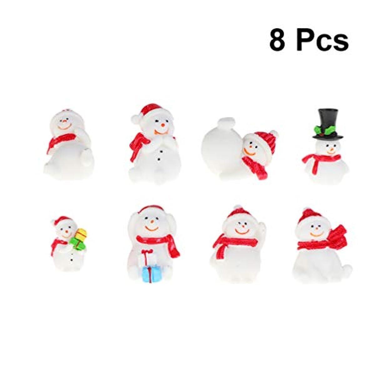 ただ制裁食器棚SUPVOX 8ピースクリスマス樹脂ミニチュア雪だるま妖精ガーデンドールハウス装飾装飾品diyキット