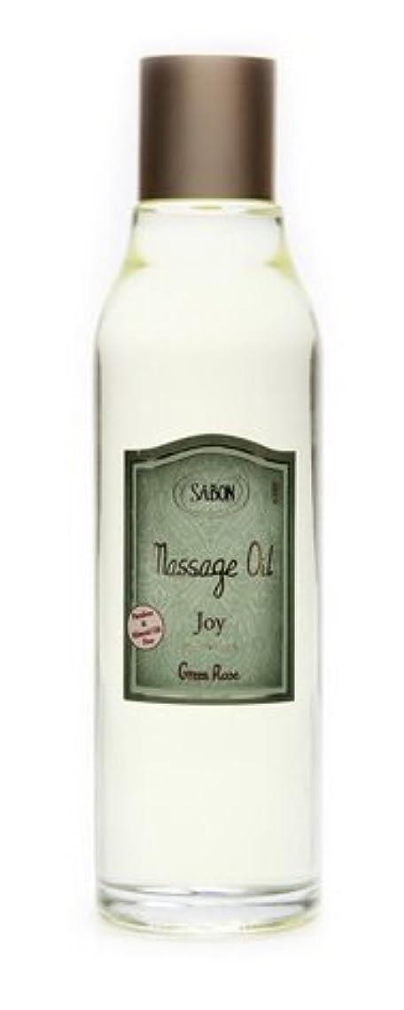 統治可能解放甘味【SABON(サボン)】Massage Oil マッサージ オイル 《グリーンローズ JOY》 イスラエル発 並行輸入品 海外直送