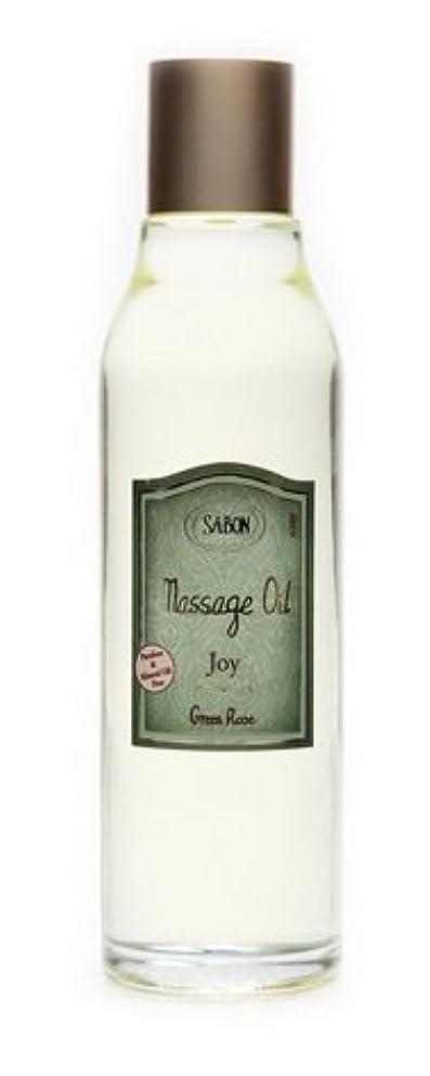全国こどもの宮殿やがて【SABON(サボン)】Massage Oil マッサージ オイル 《グリーンローズ JOY》 イスラエル発 並行輸入品 海外直送