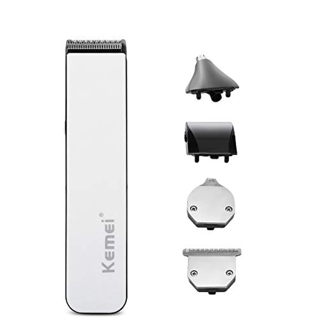 刺激する乳白比類のない4つの限界の櫛が付いている1つの電気毛のトリマーの充電電池の打抜き機に付き4つコードレス携帯用バリカン