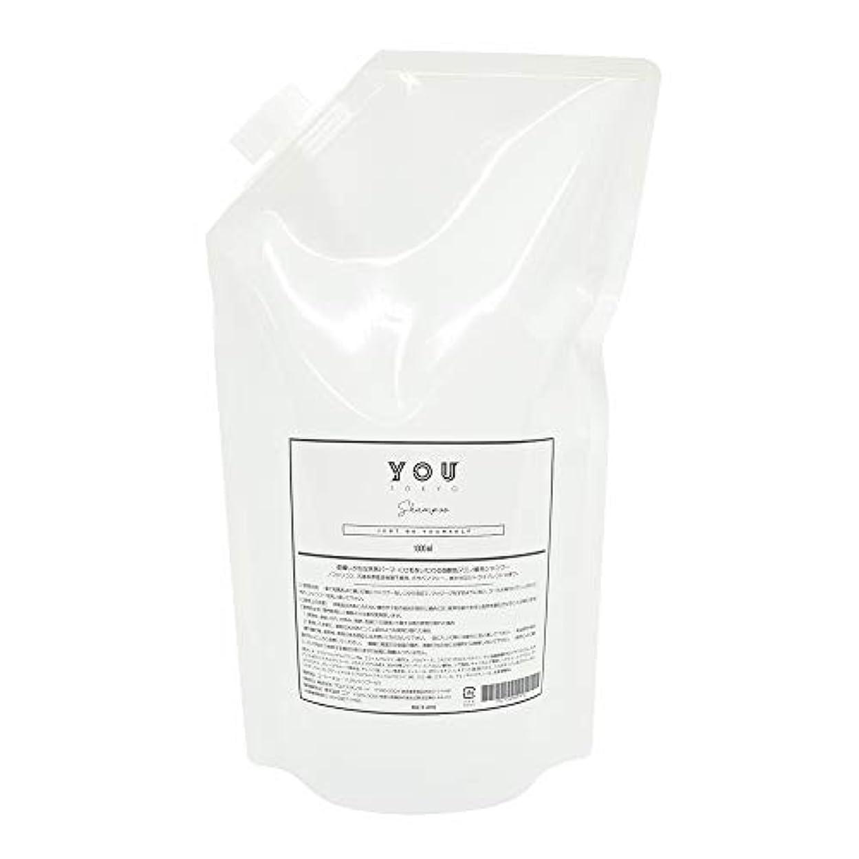 ママキャンベラ買うYOUTOKYO(ユートーキョー)チリ毛 シャンプー トリートメント アミノ酸 洗浄 肌に潤い 保湿 (シャンプー パウチ 1000ml)