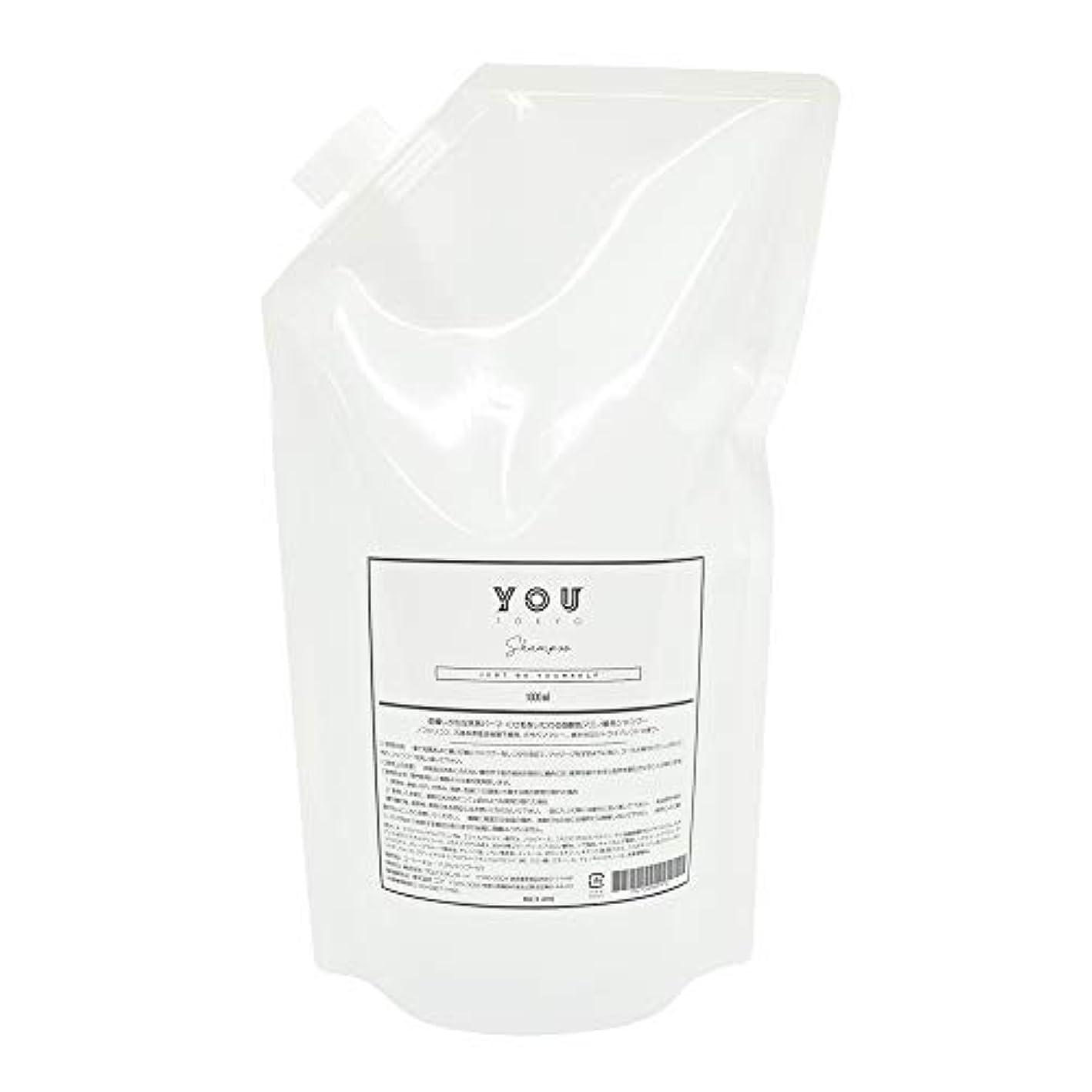 うなる第二一部YOUTOKYO(ユートーキョー)チリ毛 シャンプー トリートメント アミノ酸 洗浄 肌に潤い 保湿 (シャンプー パウチ 1000ml)