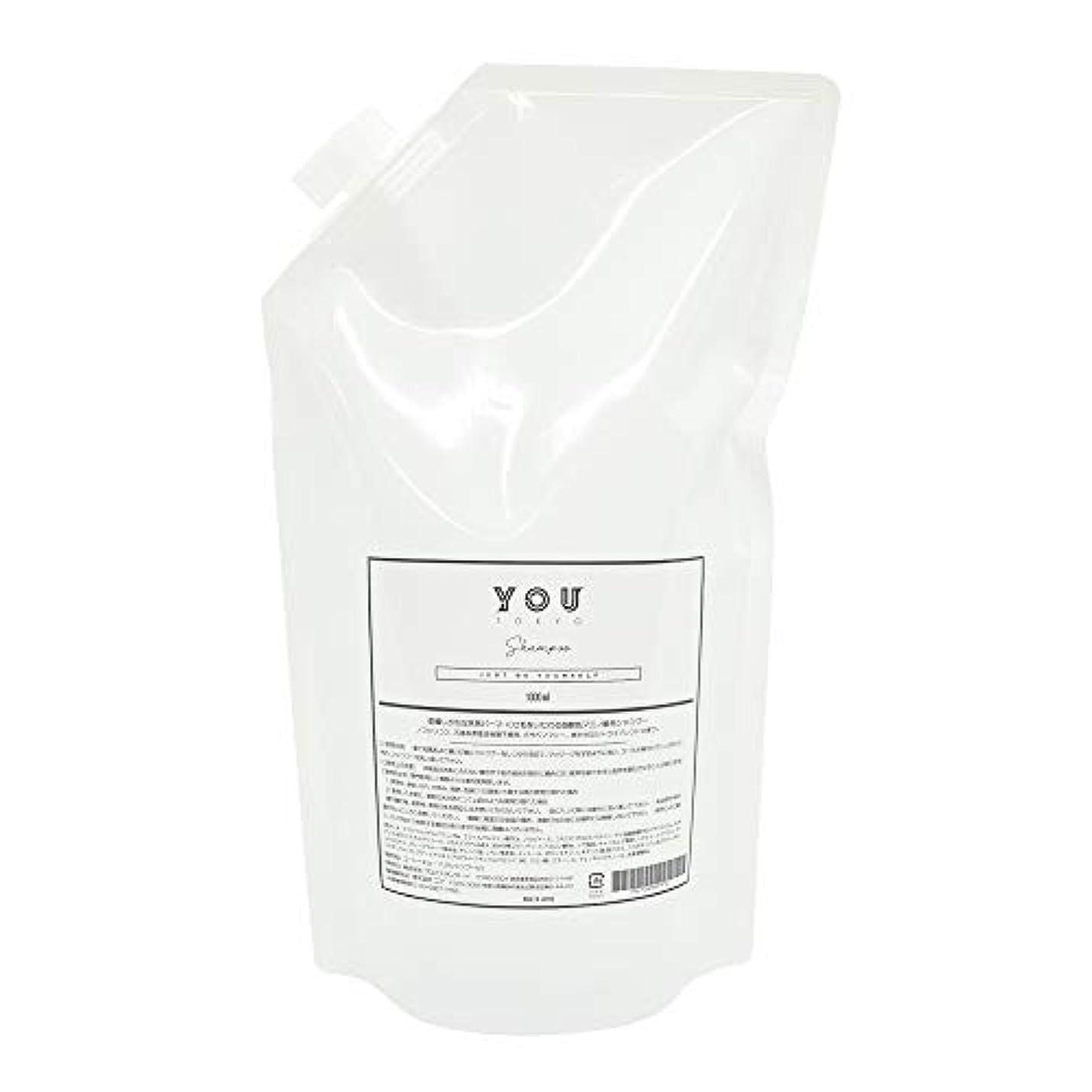 嫌悪挑発するもつれYOUTOKYO(ユートーキョー)チリ毛 メンズ シャンプー トリートメント アミノ酸 洗浄 肌に潤い 保湿 (シャンプー パウチ 1000ml)