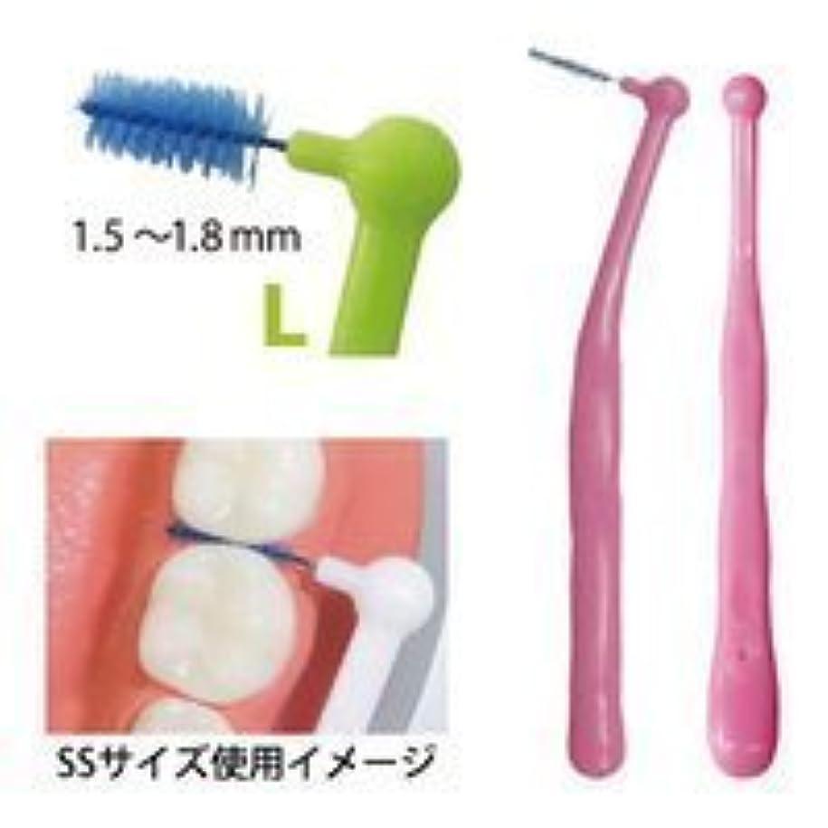 コマース繁栄誓いCi PRO L字型歯間ブラシ / L(ライトグリーン) / 100本入りパック
