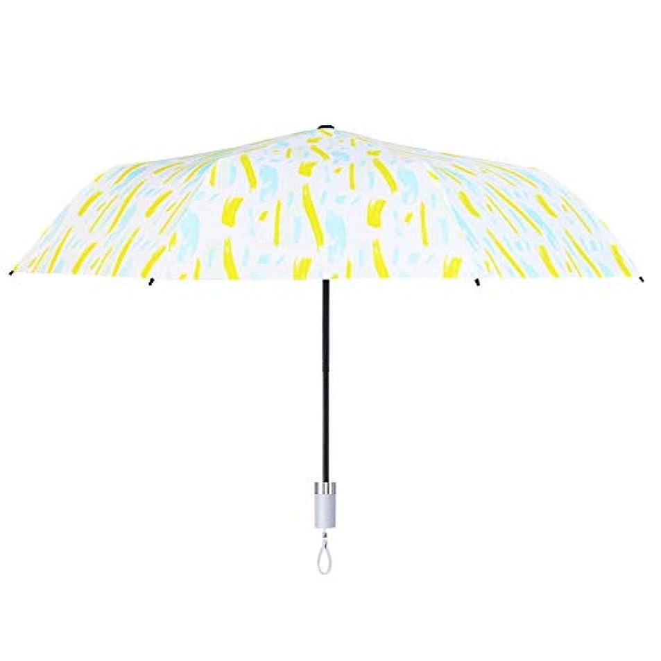父方の蓮杖傘の男性と女性の雨と雨のデュアルユースマニュアル三つ折り傘