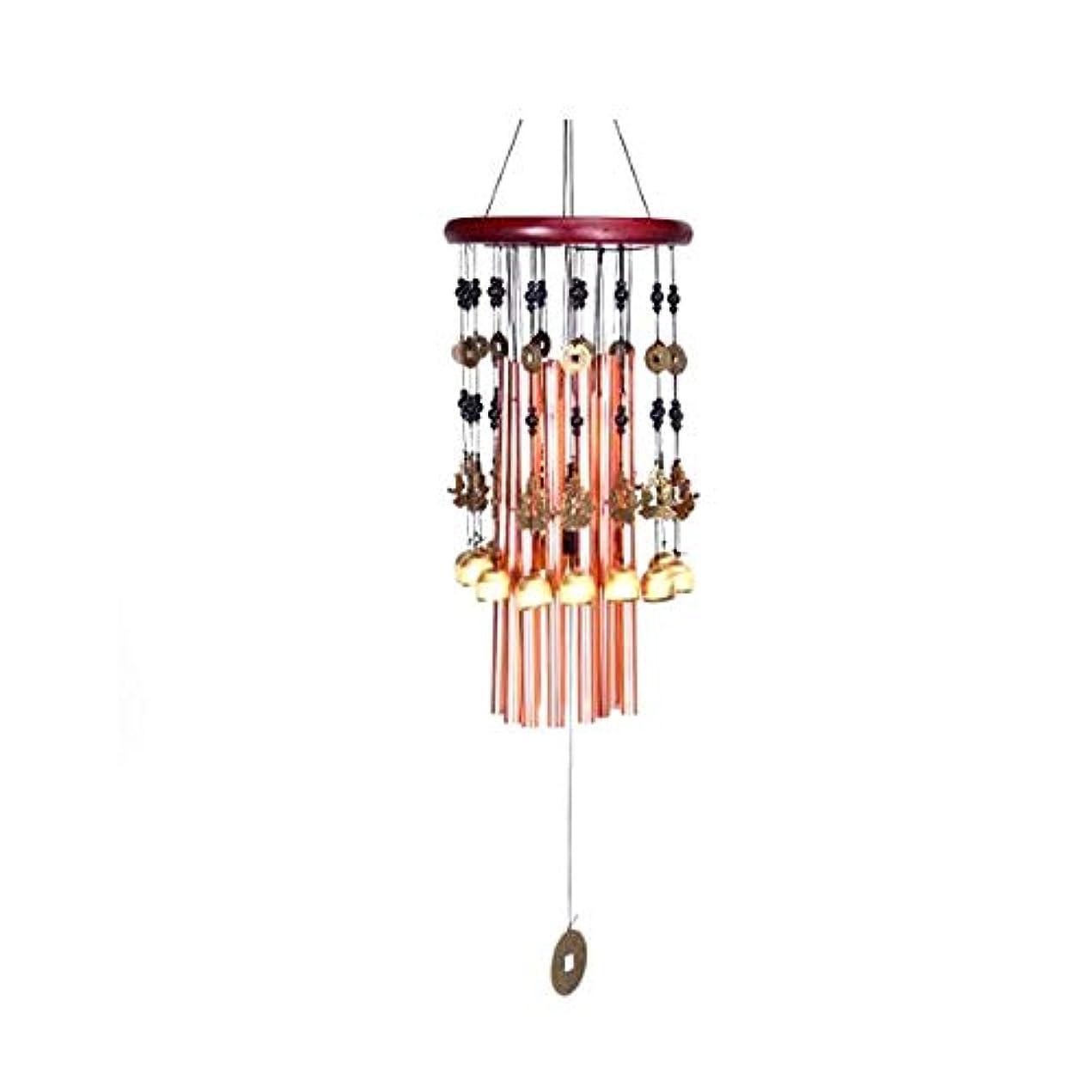 このブラインドのヒープ風チャイム、メタルベル、ホームデコレーション、ベッドルームバルコニー装飾ペンダント (Color : 1)