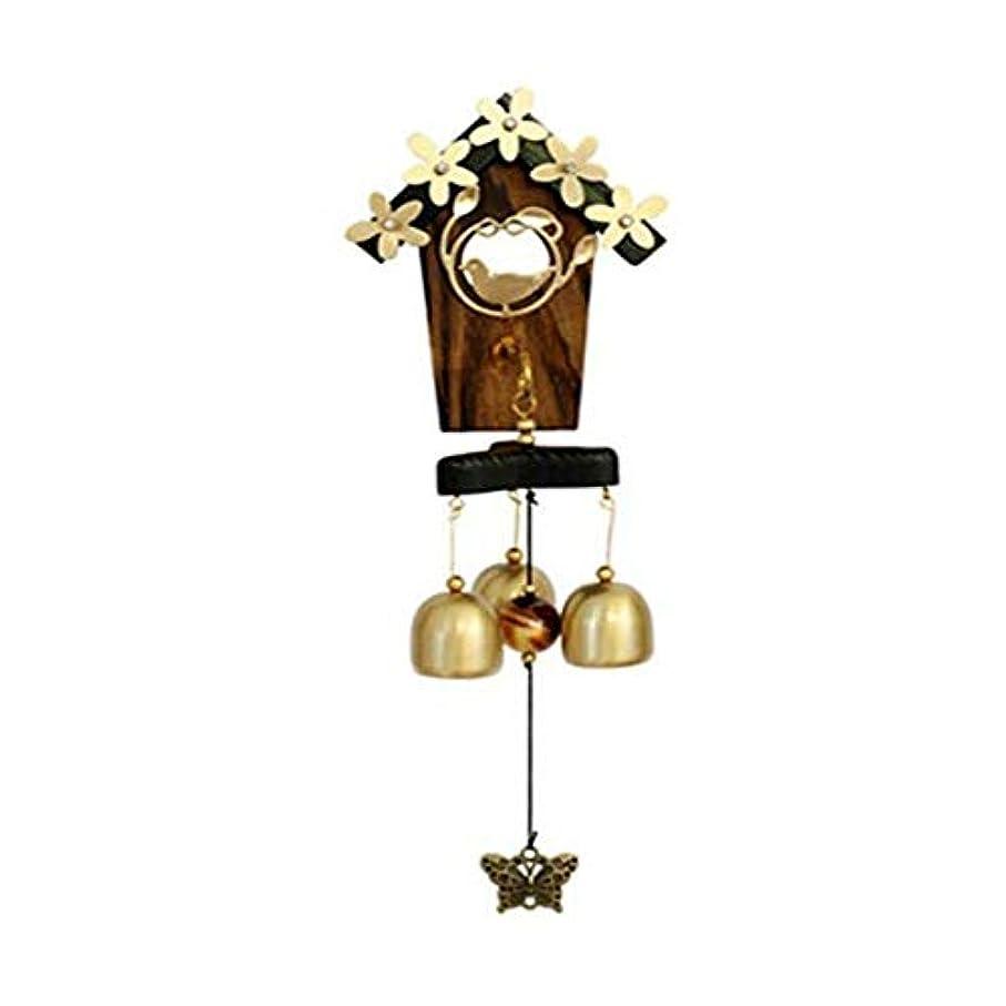 ベルベット死傷者合図風チャイムは、愛の巣の風鈴は金属工芸、バレンタインデーの誕生日ギフト、ホームデコレーション、サイズ、35センチハンギング (Size : 35cm)