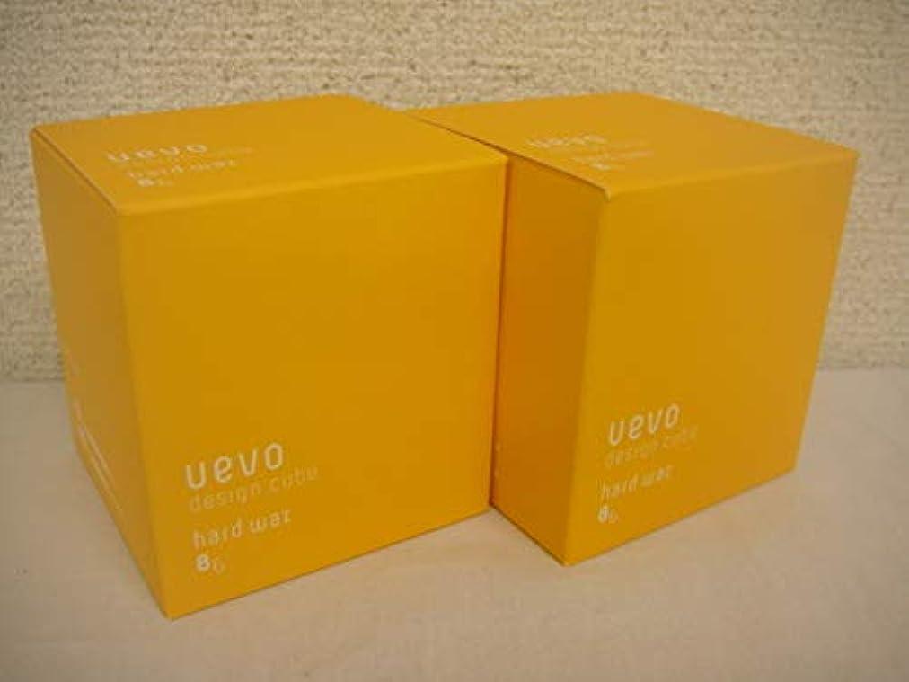 ローストケーブルカー安息【X2個セット】デミ ウェーボ デザインキューブ ハードワックス 80g
