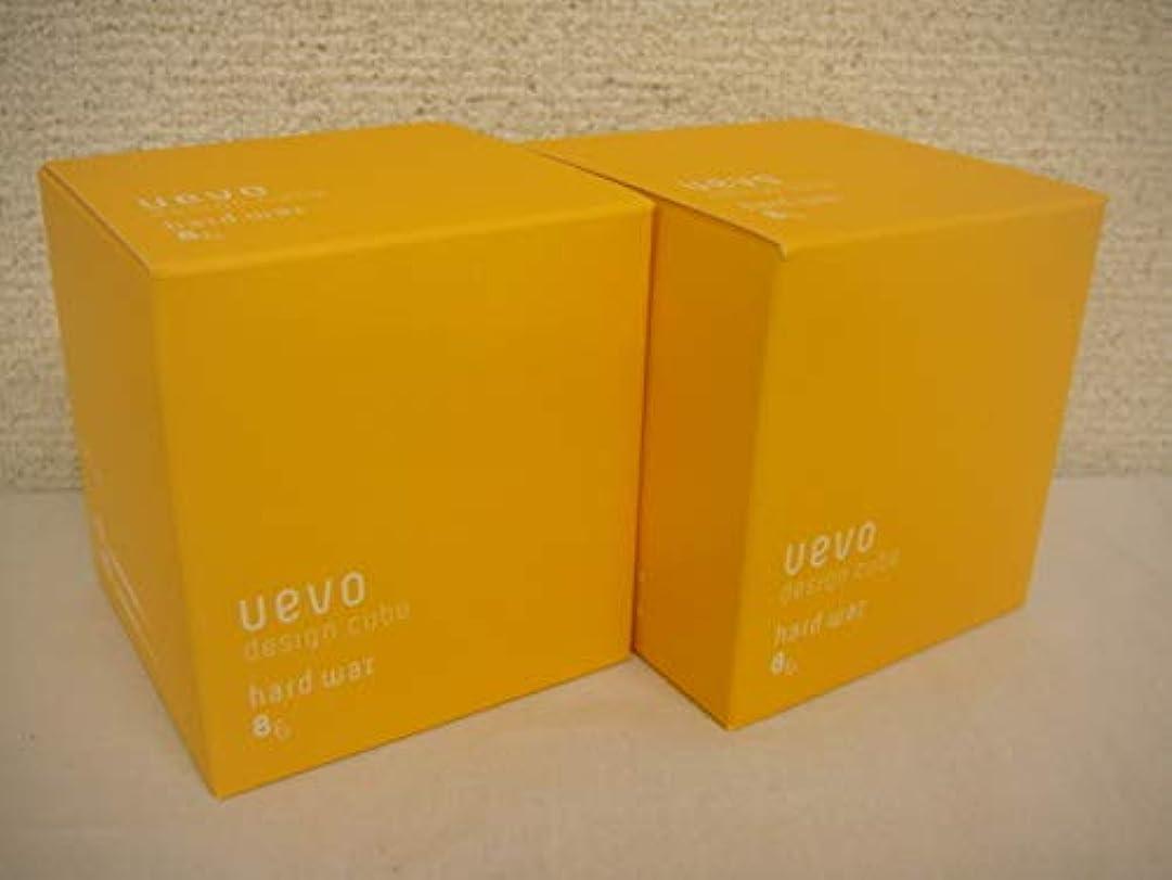ウェイトレスゆりかご除去【X2個セット】デミ ウェーボ デザインキューブ ハードワックス 80g