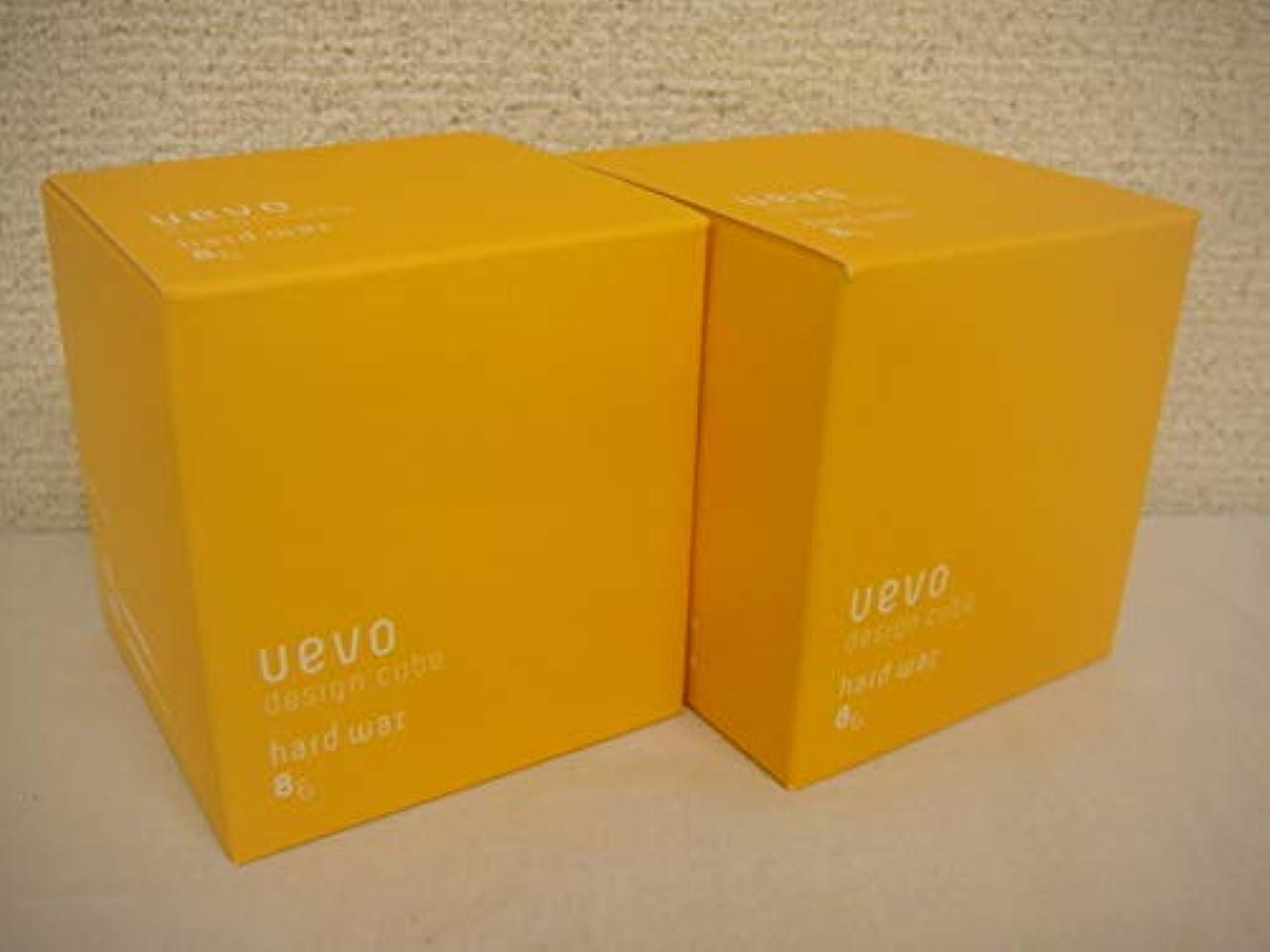 優雅な文庫本特権的【X2個セット】デミ ウェーボ デザインキューブ ハードワックス 80g