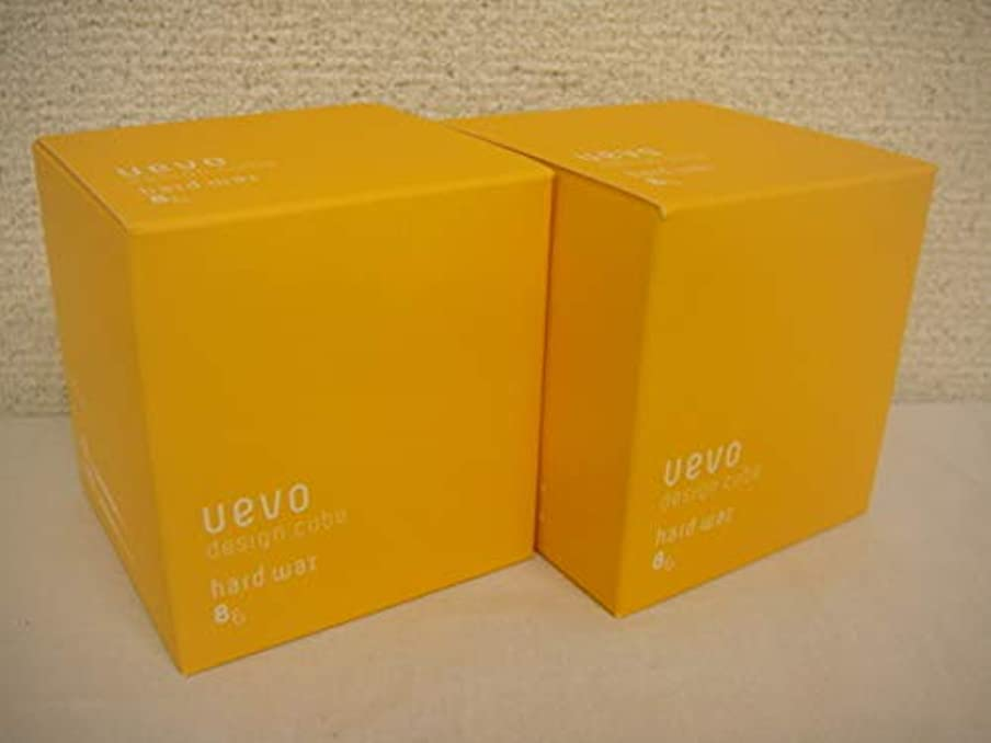 病甘美な言い直す【X2個セット】デミ ウェーボ デザインキューブ ハードワックス 80g