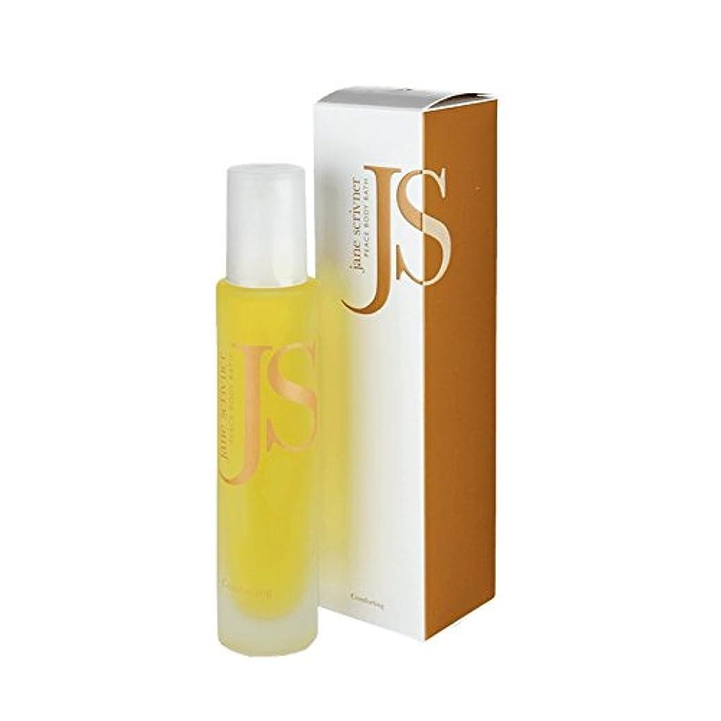 プロトタイプシンクバングジェーンScrivnerボディバスオイル平和100ミリリットル - Jane Scrivner Body Bath Oil Peace 100ml (Jane Scrivner) [並行輸入品]