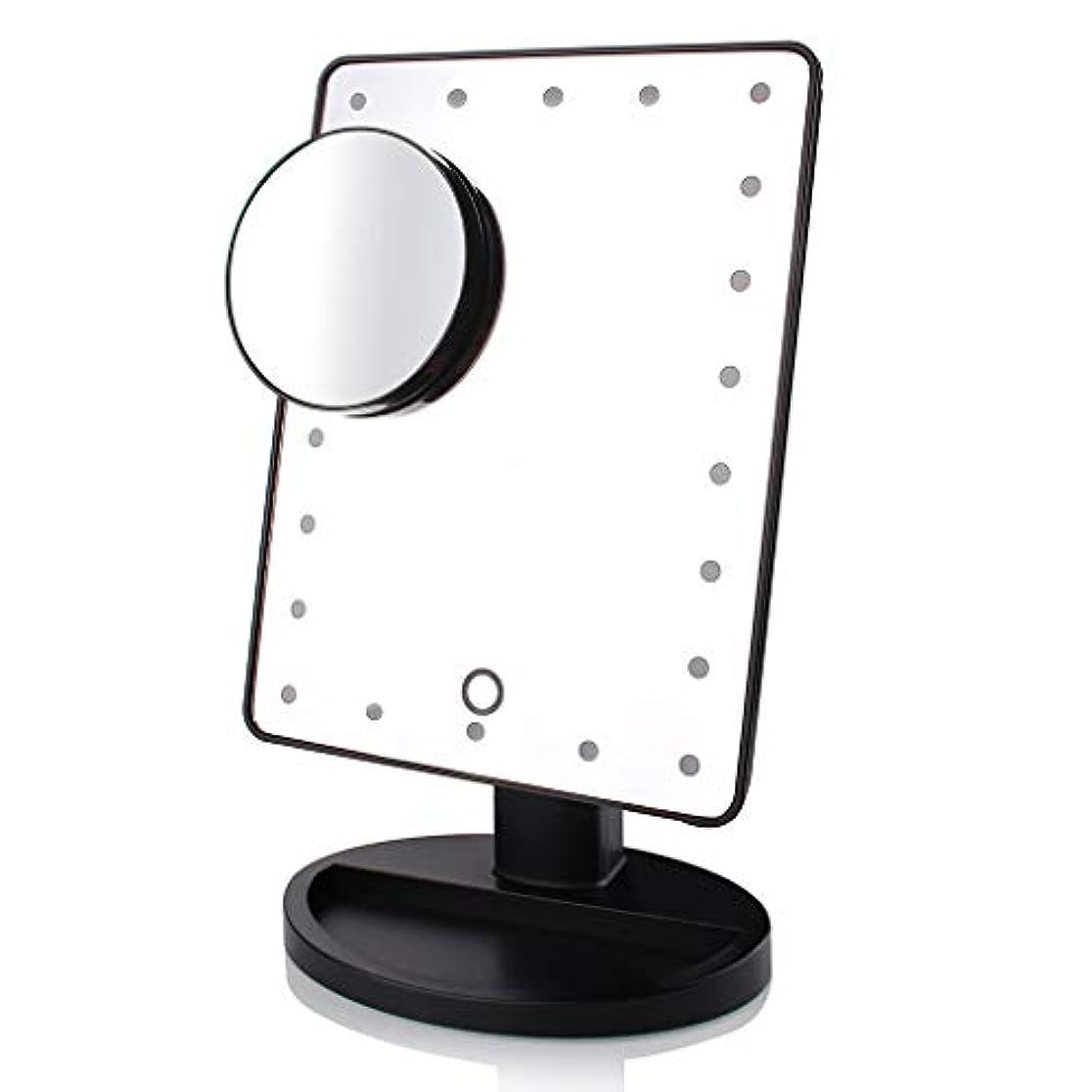 YBJPshop 22ライトLEDミラーライト、デスクトッププリンセスミラー化粧鏡 - タッチスクリーン調光 美容鏡化粧室バスルーム