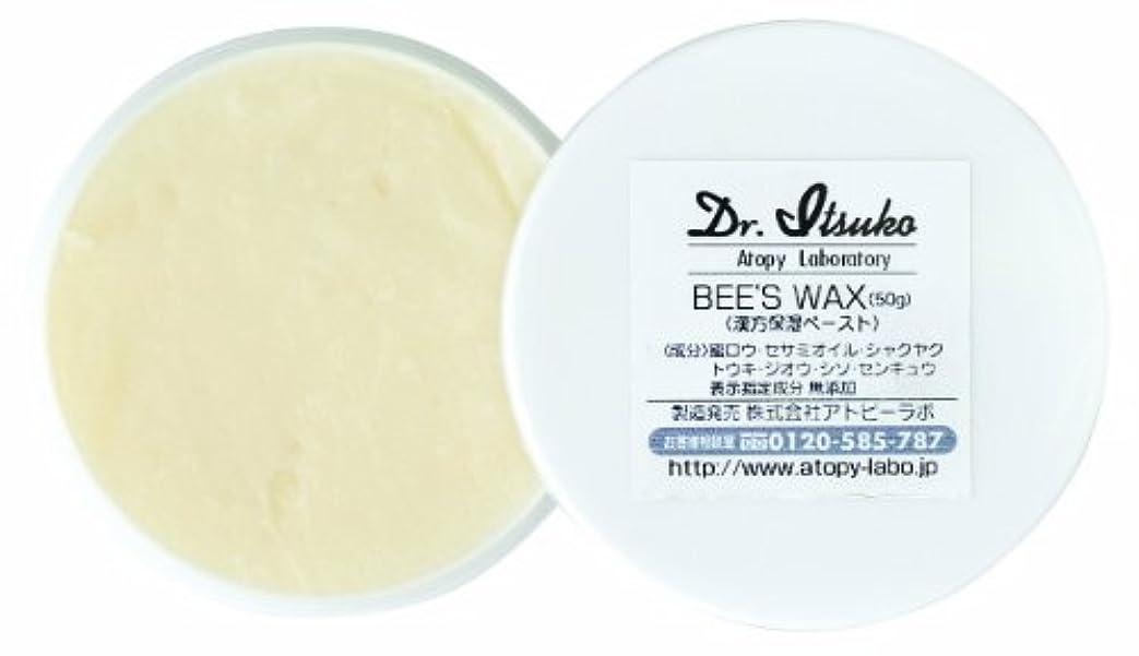 Dr.Itsuko ビーズワックス 50ml