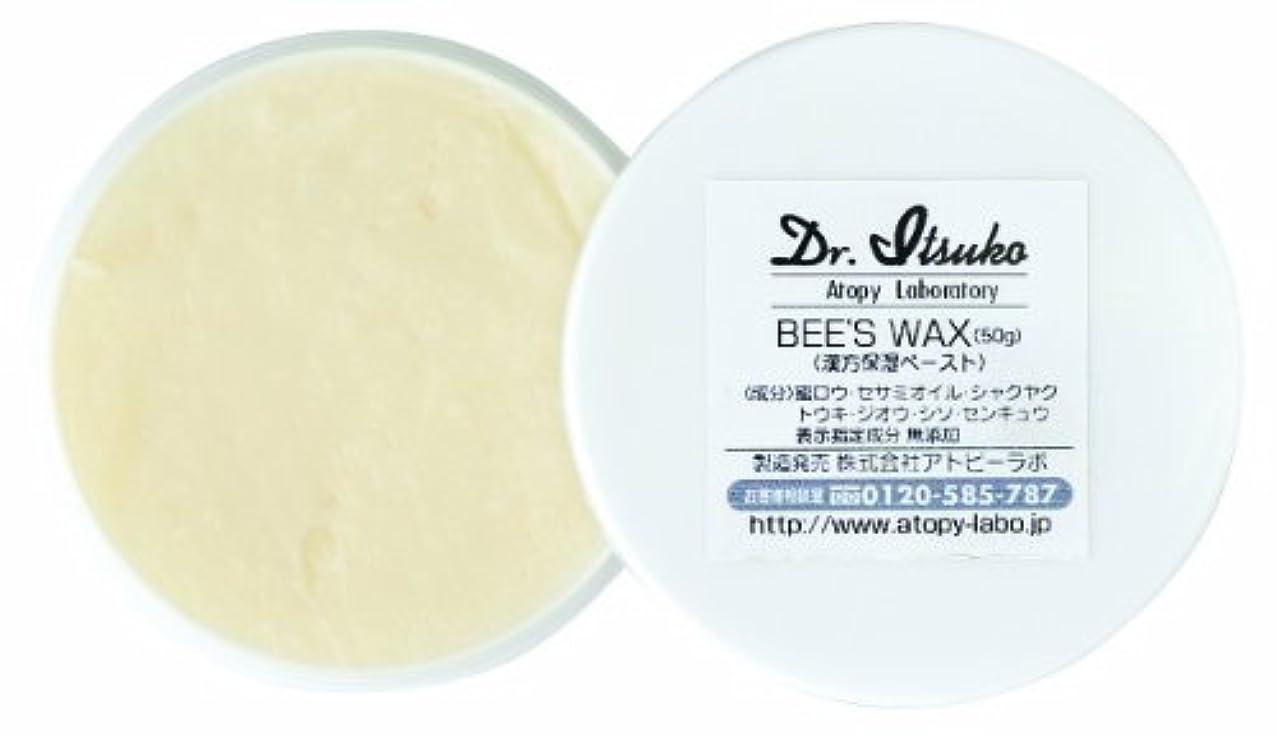 ペルメルバブル実用的Dr.Itsuko ビーズワックス 50ml
