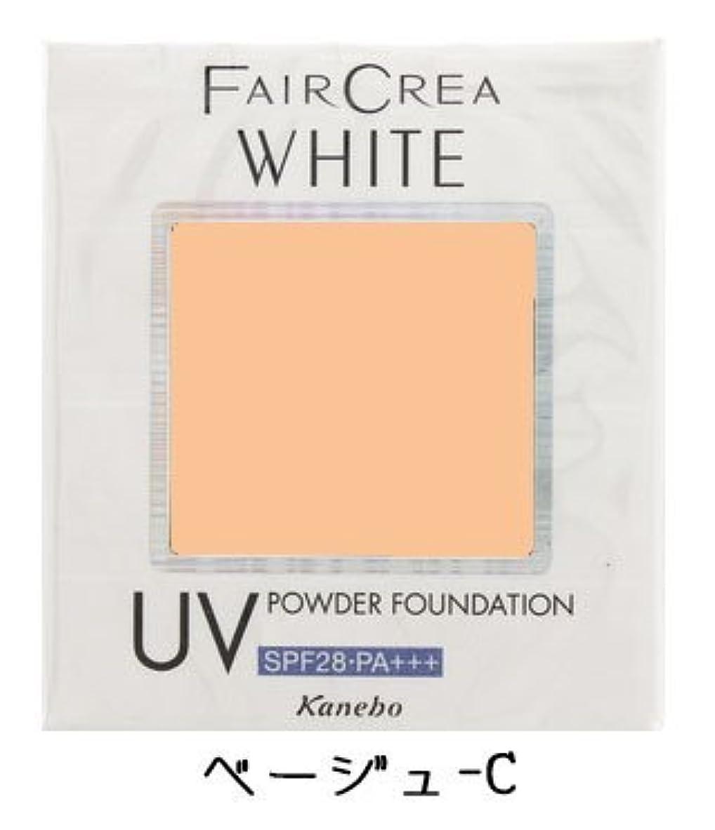 三角誇張するバターカネボウ フェアクレア ホワイトUVパウダーファンデーション《10g》<カラー:ベージュC>