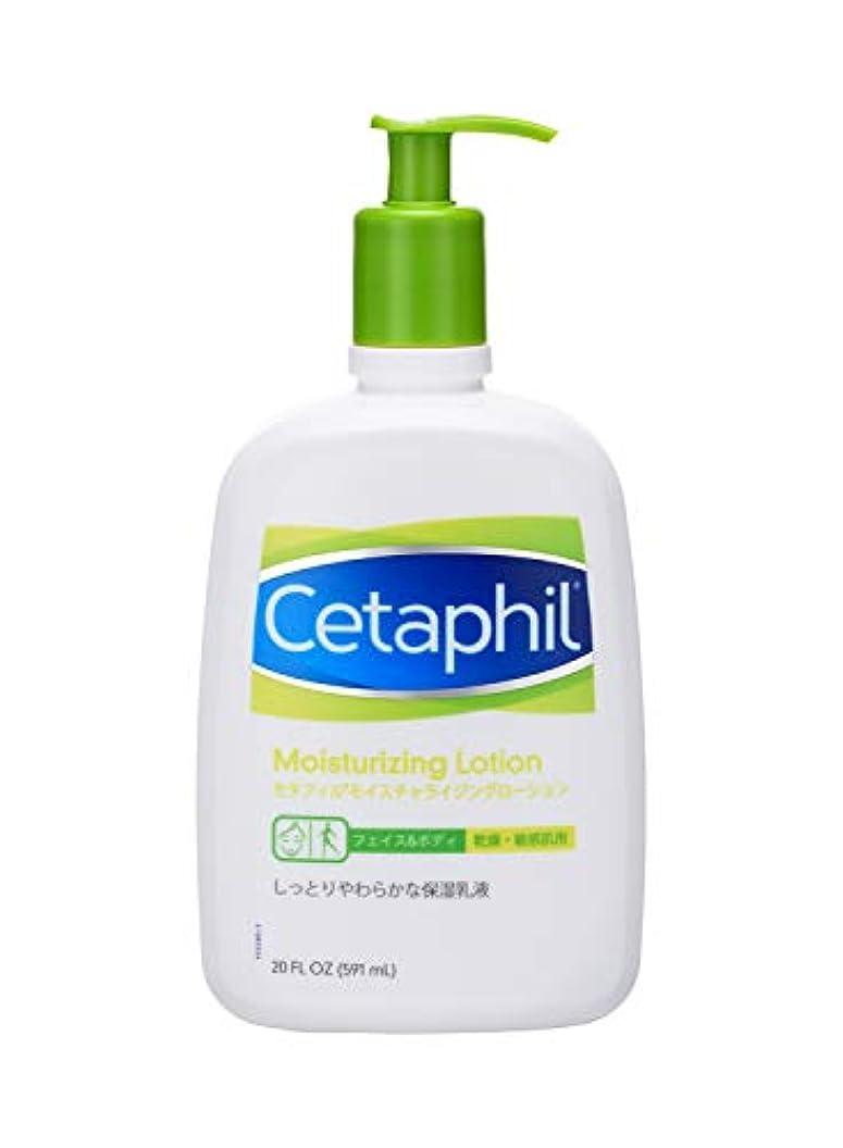 解釈的パントリー完全にセタフィル Cetaphil ® モイスチャライジングローション 591ml ( フェイス & ボディ 保湿乳液 ローション )