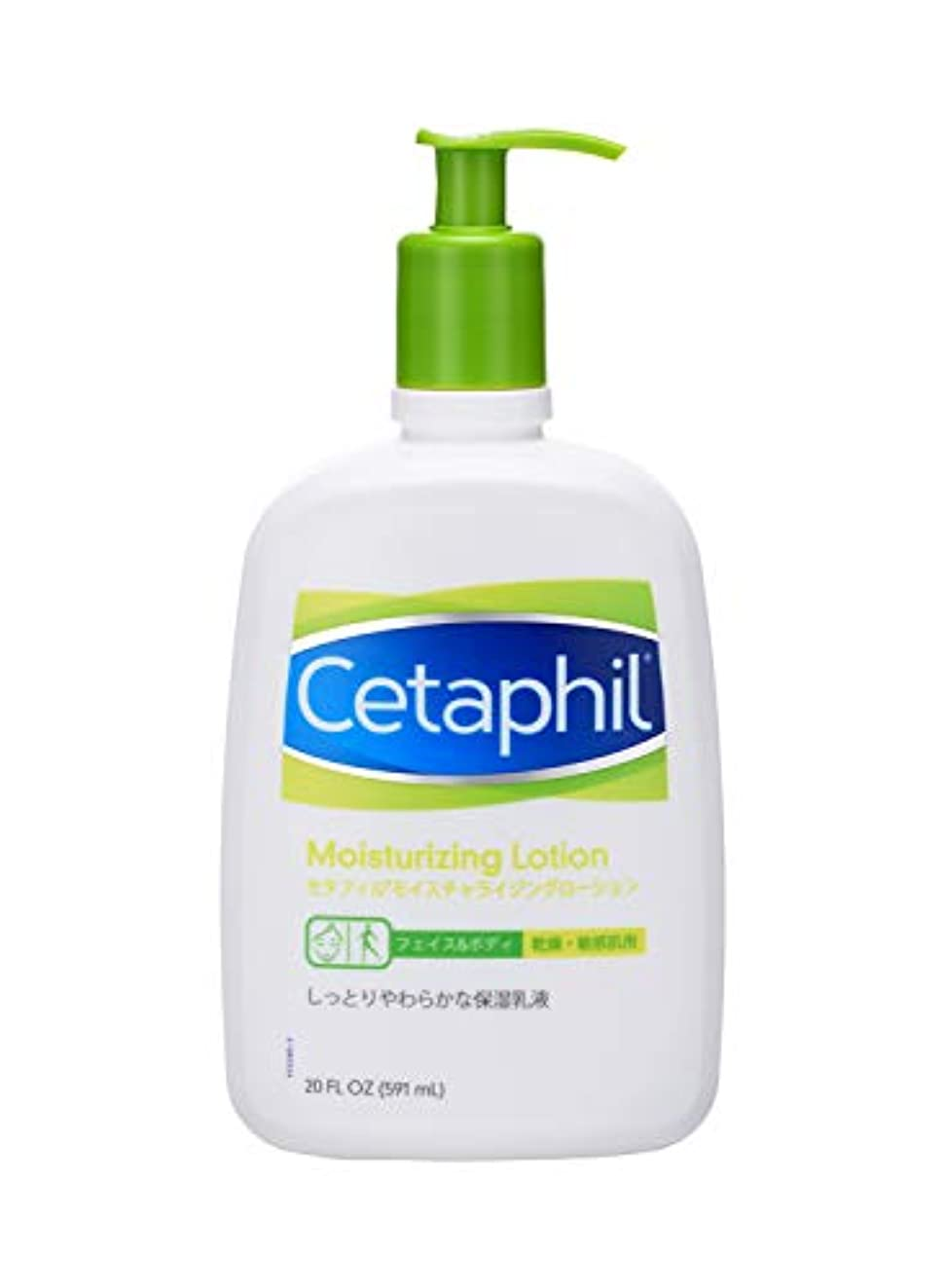 湖偽造まさにセタフィル Cetaphil ® モイスチャライジングローション 591ml ( フェイス & ボディ 保湿乳液 ローション )