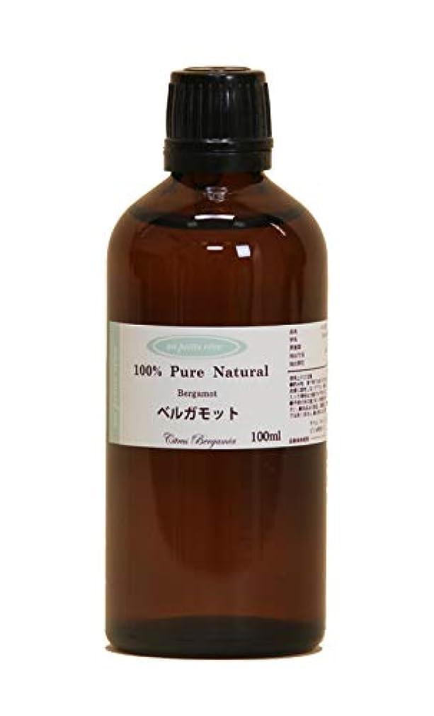 義務づける消毒する先ベルガモット 100ml 100%天然アロマエッセンシャルオイル(精油)