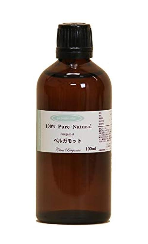 恩赦開拓者穏やかなベルガモット 100ml 100%天然アロマエッセンシャルオイル(精油)