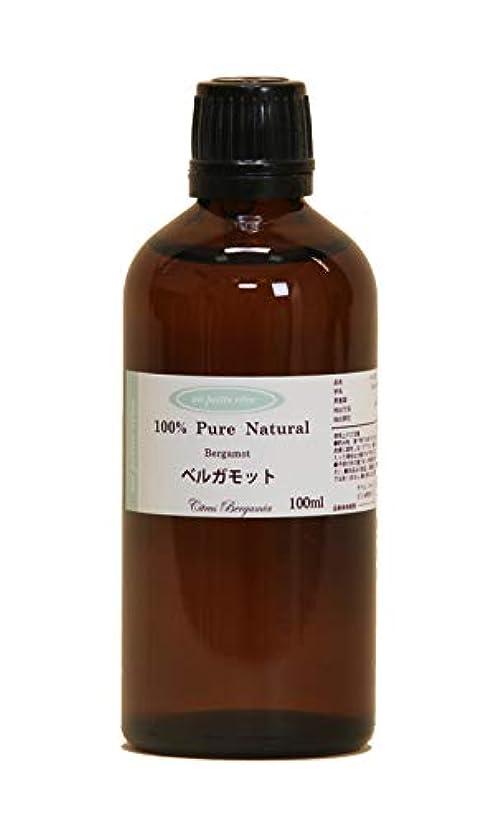 カジュアル氷賞賛するベルガモット 100ml 100%天然アロマエッセンシャルオイル(精油)