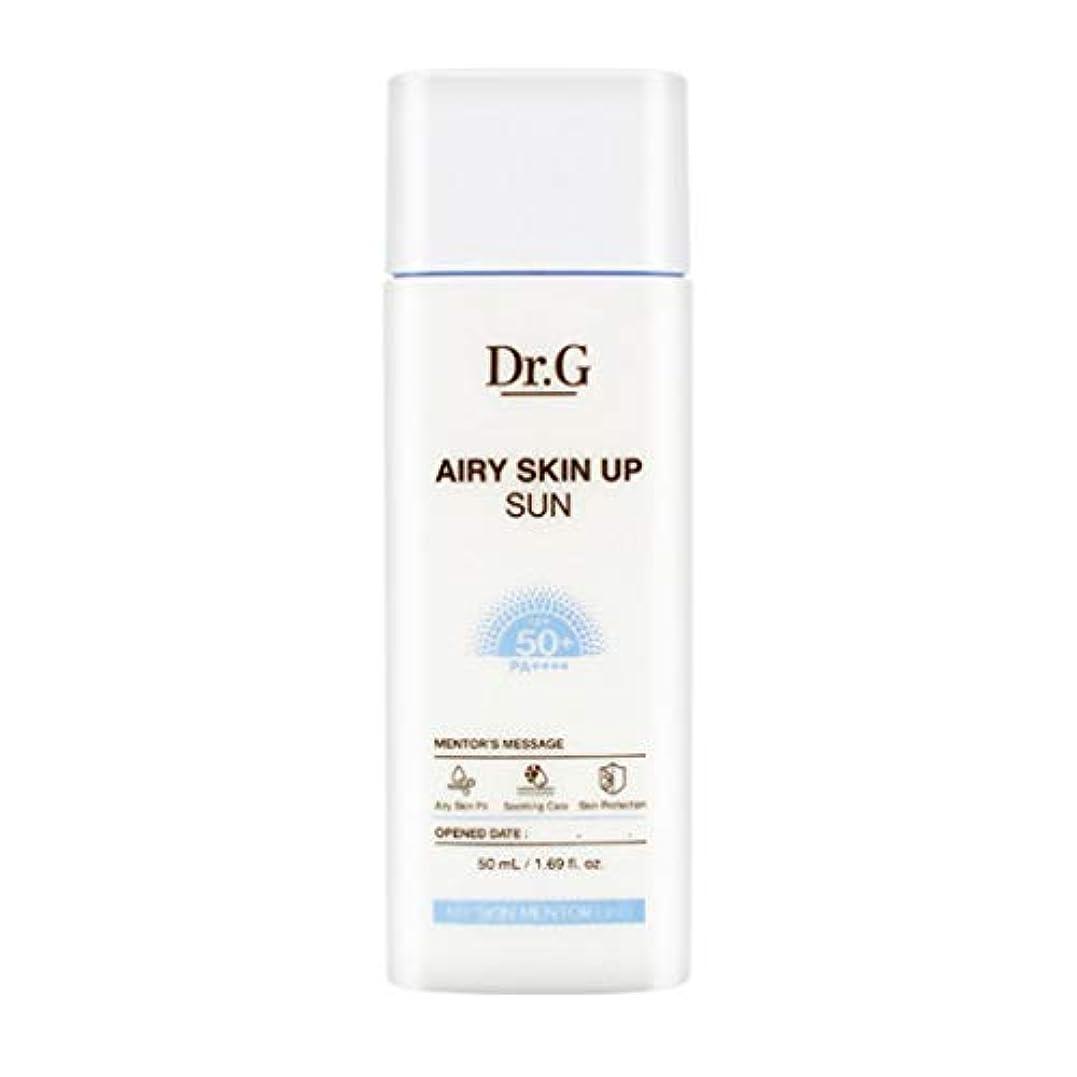 集中見ました効果的Dr.G ドクタージー Airy Skin Up Sun エアリースキンアップサン (50ml) SPF50+ PA++++ Dr G DrG 日焼け止め