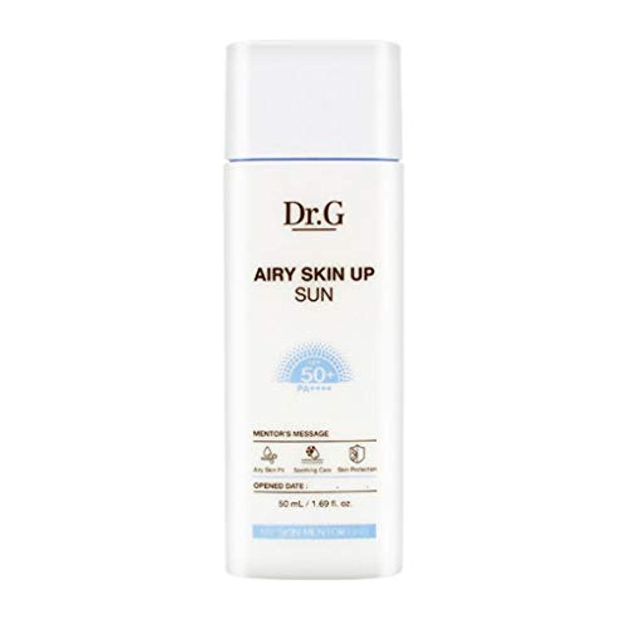砂利威信織るDr.G ドクタージー Airy Skin Up Sun エアリースキンアップサン (50ml) SPF50+ PA++++ Dr G DrG 日焼け止め