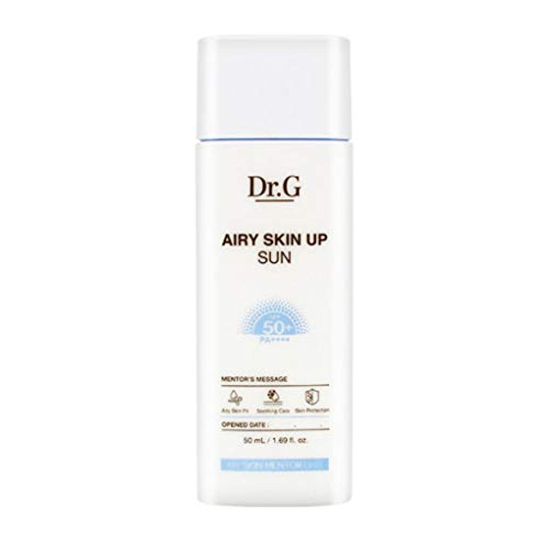 掘るポール効能Dr.G ドクタージー Airy Skin Up Sun エアリースキンアップサン (50ml) SPF50+ PA++++ Dr G DrG 日焼け止め