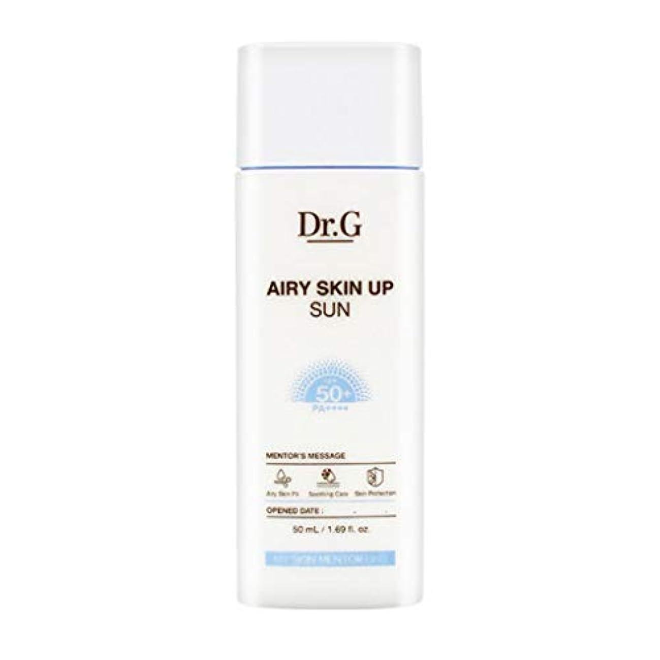 面勝つすり減るDr.G ドクタージー Airy Skin Up Sun エアリースキンアップサン (50ml) SPF50+ PA++++ Dr G DrG 日焼け止め