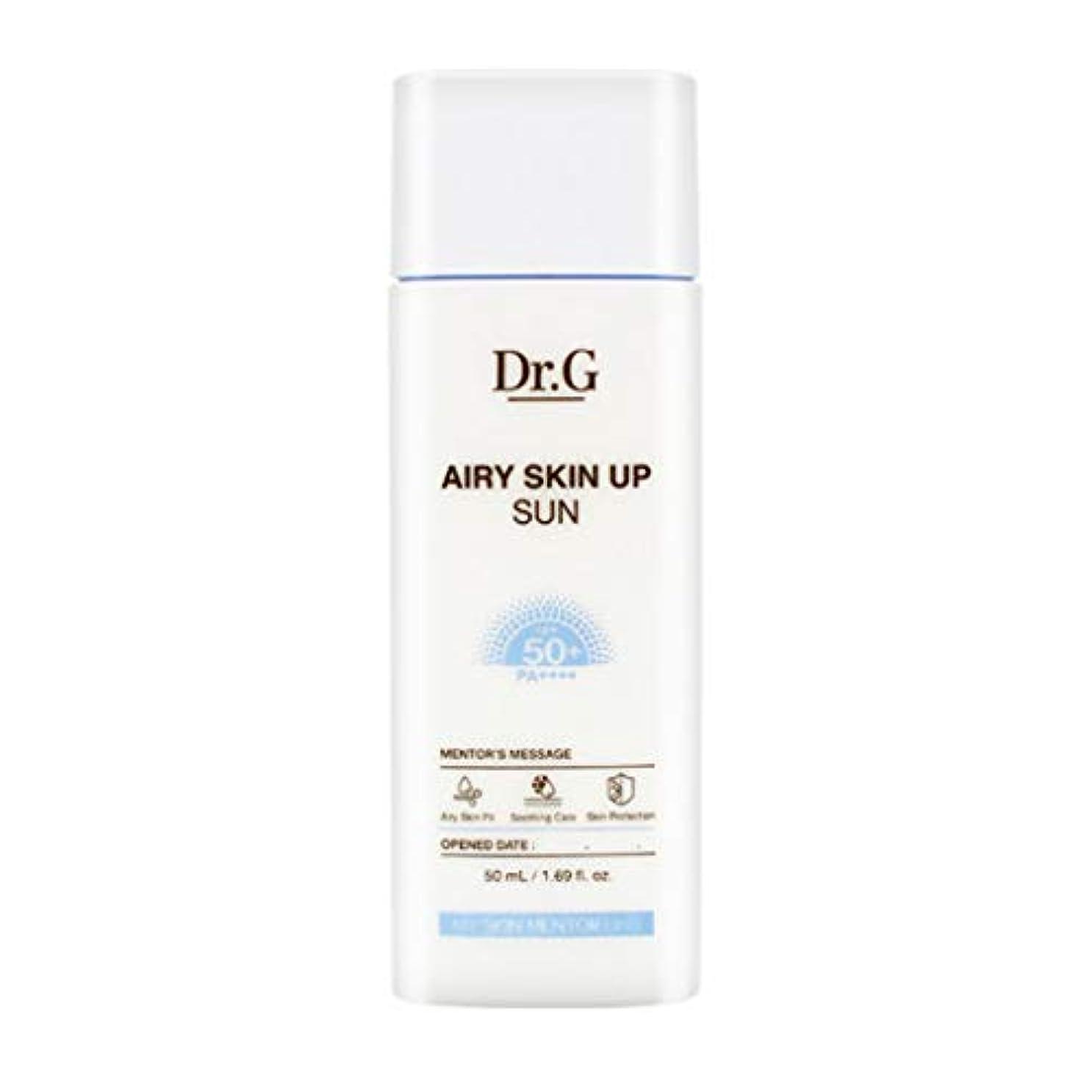ごみ証拠受け入れたDr.G ドクタージー Airy Skin Up Sun エアリースキンアップサン (50ml) SPF50+ PA++++ Dr G DrG 日焼け止め